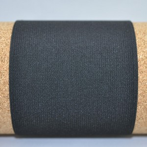 "4"" Heavy Weight Elastic @ $3.75/ yard"
